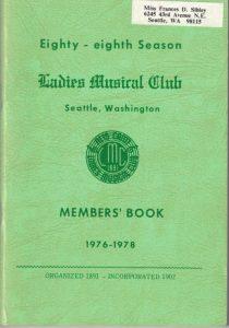 1976 - 1978 LMC Members' Book