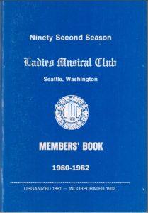 1980 - 1982 LMC Members' Book