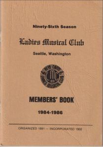 1984 - 1986 LMC Members' Book